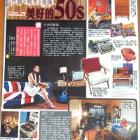 APPLE Daily 美好的 50S