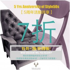 5th Anniversary of Style50s